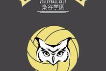 Haikyuu! team logos