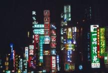 Taiwan  / by Jessika Wang