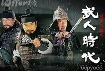 Korean Historical Drama