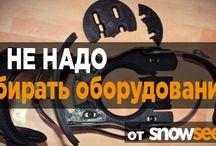 SNOWSEEKERS.RU