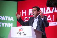 Στη Θεσσαλονίκη σήμερα ο Τσίπρας- Φέρνει καθρεφτάκια και χάντρες στους ιθαγενείς της πόλης μας