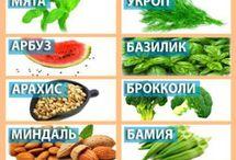 Υγεία και φυσική κατάσταση