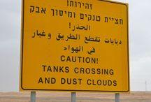 Israel Travel Inspo