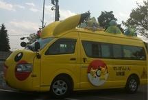 İnteresting buses