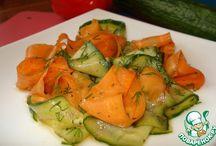 Салаты из овощей, запеканки