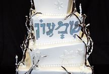 Bar/Bat Mitzvah Cake  / Some of the entries in Birthright Israel's Mazel 13 Pin & Win Contest for this category, in which we asked entrants to think colorful, creative, clever, even a total cake fail at a Bar or Bat Mitzvah.   / by Birthright Israel