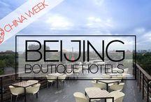 CHINA WEEK : Best Design Hotels in Beijing / http://www.myboutiquehotel.com/mag/top-hotels-beijing/