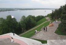 Natural Attractions / Russia has beautiful landscapes and even in the cities nature is never far away; Nizhny Novgorod, with it's closeness to natural in parks and atmosphere, is a great example.