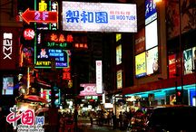 Asian streets / asian streets, signs, neon stuff, shops etc