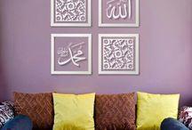 wall art caligraphy