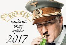 календарь фашня