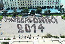 MFT_Thessaloniki