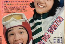 昭和 雑誌