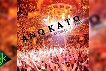 New promo song... ΑΝΩ ΚΑΤΩ NON STOP MIX by Deejay Deko