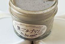 黒ごまプリン \pudding