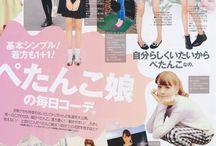 Style inspiration 2014