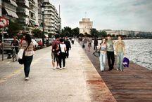 Thessaloniki ~ Θεσσαλονίκη