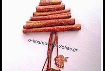 χριστουγεννιατικα