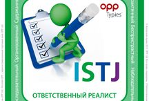 Typies русский / Russian Typies