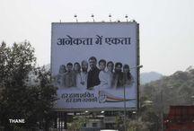 Congress - OOH Campaign in Mumbai. / Congress - OOH Campaign in Mumbai