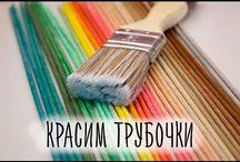 barvení ruliček