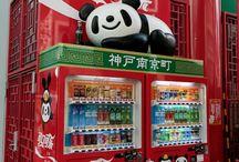 vendine machine - Jp -