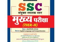 SSC Best Books / by Anamika Singh