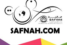 Safnah.com IT Services صفنة دوت كوم لخدمات تكنولوجيا المعلومات / Safnah.com IT Services صفنة دوت كوم لخدمات تكنولوجيا المعلومات  https://www.safnah.com
