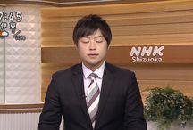 おはよう静岡 NHK