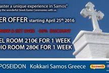 Poseidon Samos Travel Deals