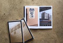 2017_YNU_Book Design