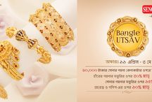 Bangle Utsav / Bangle ustav is the annual phenomenon for Senco Gold where customers are invited in the auspicious occasion of Bengali New year to purchase exclusive gold bangle designs for their various occasions.