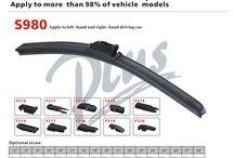 Wiper blade S980 / Multifunctional wiper blade,  frame wiper blade, metal wiper blade, hybrid wiper blade, special wiper blade