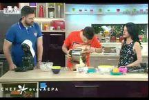 Chef στον αέρα-Ελένη Ψιχούλη