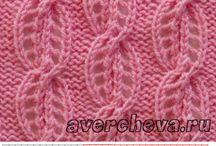pleteni vzory