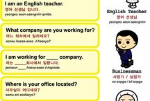 Language: Korean