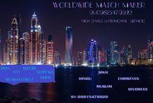 WORLDWIDE MATCH MAKER 91-09815479922 VERY HIGH STATUS MATRIMONIAL SERVICES INDIA USA EUROPE CANADA /    91-09815479922 With the Firm and Prosperous hands of GOD, Marriages are made in Heaven; still there are Some efforts and formalities that we have to Perform on Land at our own level call now 91-09815479922  WORLDWIDE MATCH MAKER 91-09815479922 = WORLDWIDE MATCH MAKER 91-09815479922   MARRIAGES ARE MADE IN HEAVEN BUT SEOLMNISE BY US. ANY CASTE ANY WHERE IN INDIA ANY RELIGION FOR BRIDE AND GROOM CONTACT NOW 09815479922