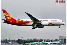 Hainan Airlines & affiliates