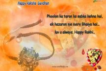 Happy Raksha Bandhan / In this Website we share number of Raksha Bandhan presents, Images, Wallpapers, Gifts, Gifts Idea etc with you. With the help of these articles you can become your Raksha Bandhan more memorable and great.