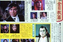 昭和テレビ、映画