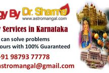 Astrologer in Karnataka / astrological knowledge, Dr. Sharma is acknowledged as the best astrologer in Karnataka. Astrology services marriage, love, family problem solution Contact now.