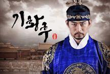 Animált gif képek / Kedvenc koreai sorozataim és színészeim animált gif képei <3