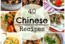 The best Chinese food recipes / Chinese food recipes: simple and delicious.