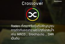 Crossover / Scanning for the crossover signal via this Radars.