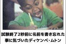 (´^ω^`)ブフォッスwww