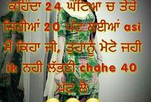 #Jatti attitude