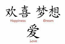 kinesisk/koreansk/japansk