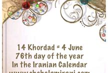 14 Khordad = 4 June / 76th day of the year In the Iranian Calendar www.chehelamirani.com