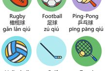 Chinese activities, sports, hobbies