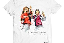 T-shirts for children's dance group